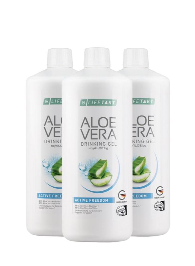 LR Aloe Vera Гел за пиене Active Freedom, троен комплект www.myaloe.bg лр онлайн магазин