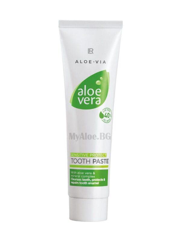 Aloe Vera Защитаваща паста за чувствителни зъби-myaloe.bg-онлайн-магазин