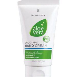 Aloe Vera Нежен крем за ръце 75 мл