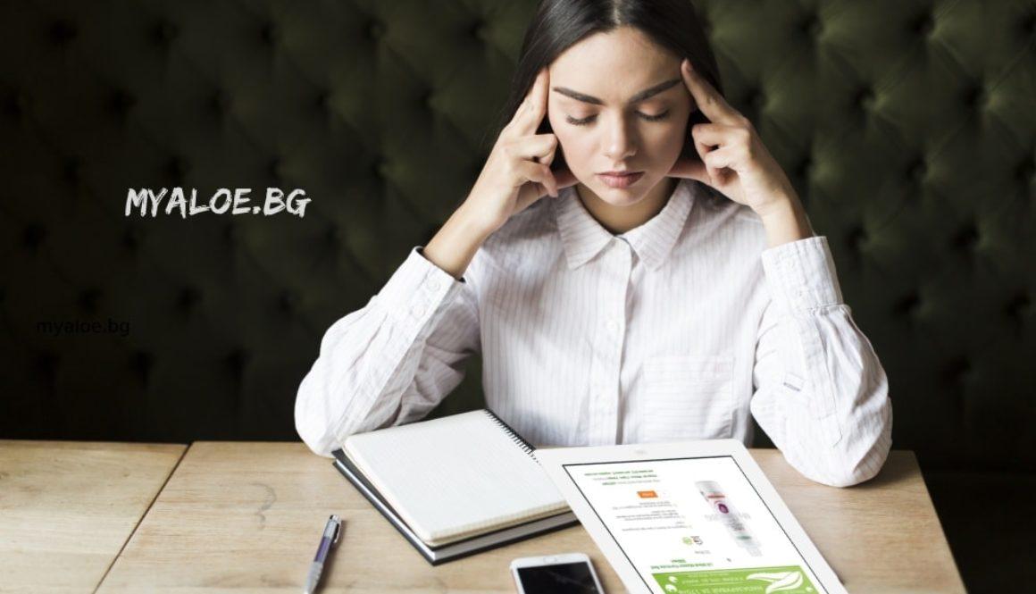stres-kak-da-ovladeem-stresa-стрес-myaloe.bg-mind-master-lr-bulgaria