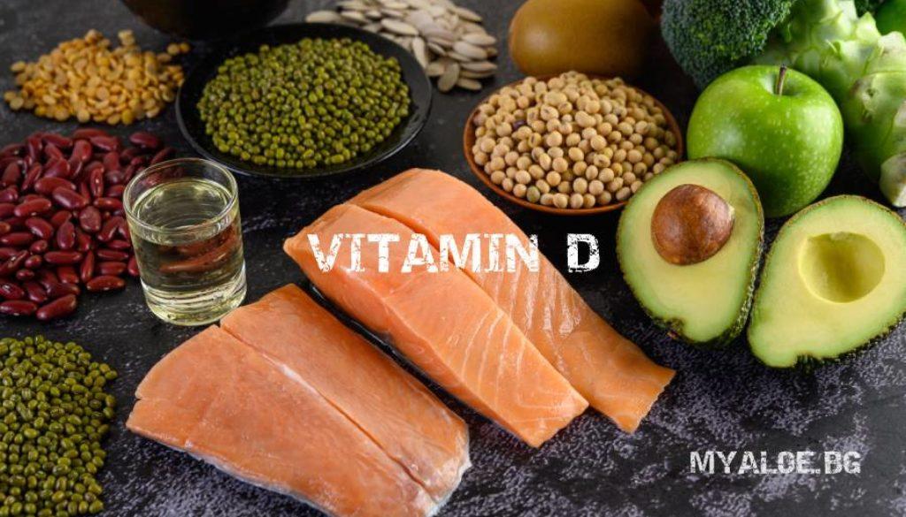 vitamin-d-my-aloe-bg-naturalni-rodukti-lr-aloe-vera-moeto-алое