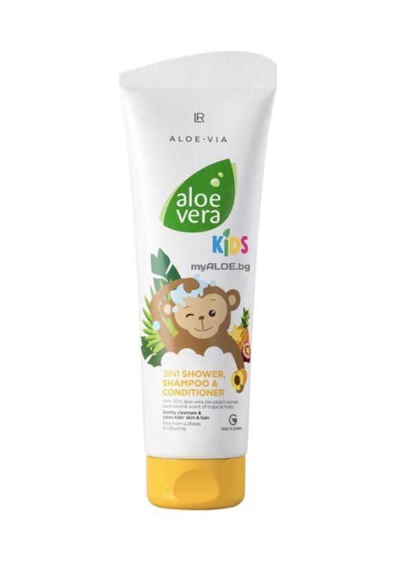 aloe-vera-dush-gel-shampoan-balsam-za-malki-deca-bebeta-lr-kids-my-aloe-bg-online-magazin