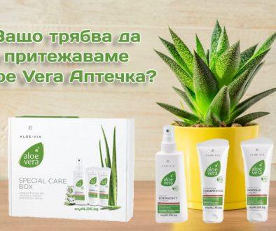 Как да използвате LR Aloe Vera BOX - SOS Аптечка myALOE.bg