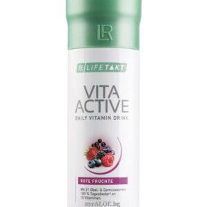 Мултивитамини Vita Active Червени плодове 150мл