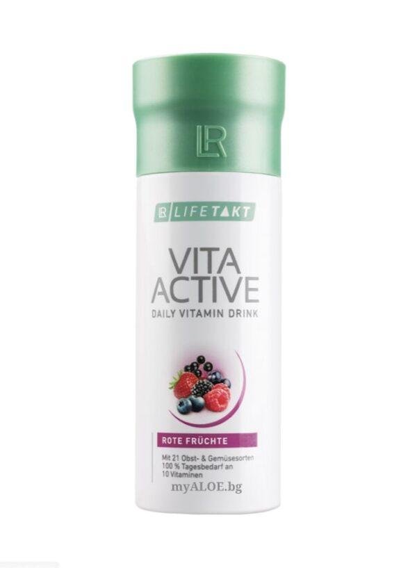 Vita Active Червени Плодове - Натурални Продукти от myaloe.bg онлайн магазин