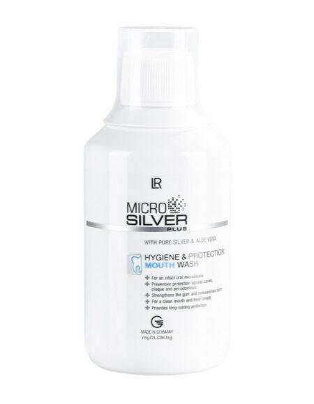 LR Microsilver PLUS Hygiene & Protection Вода за уста-myaloe.bg-лр-voda-za-usta-srebro-сребърна-сребро
