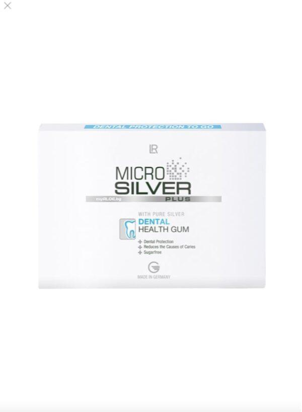 LR MIcrosilver Denta Care - ЛР Дъвки с чисто сребро Сребърни
