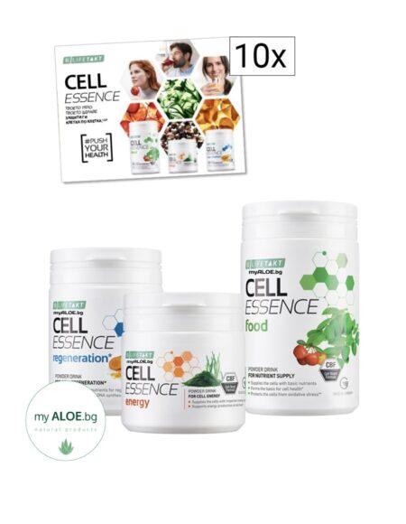 Cell Essence - Kick off Лимитиран Комплект www.myaloe.bg lr e shop
