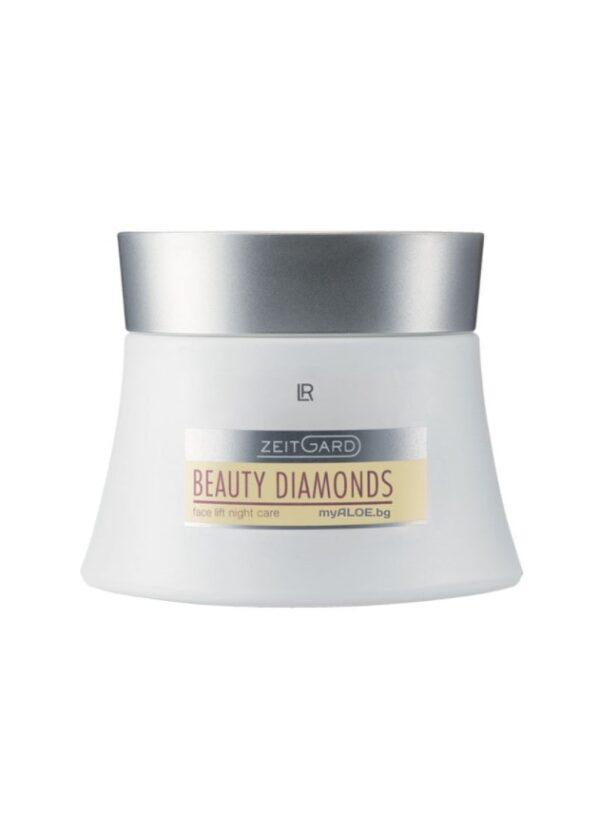 LR ZEITGARD Beauty Diamonds Нощен крем ЛР България крем за лице www.myALOE.bg